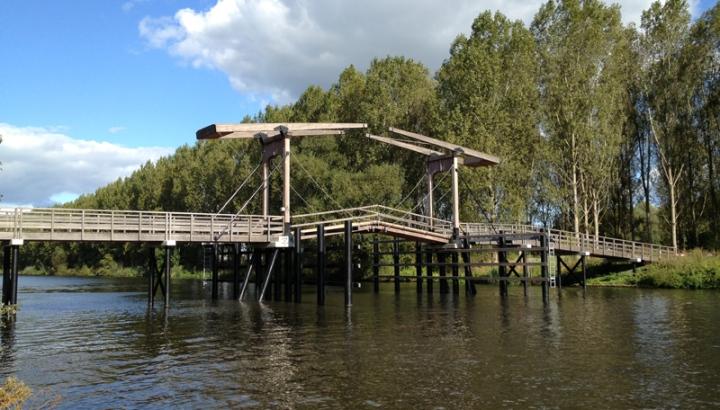 Meerwijksebrug, 's-Hertogenbosch
